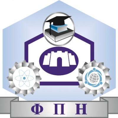 """Fakultet primenjenih nauka- Niš, Univerzitet """"Union- Nikola Tesla"""" Beograd"""